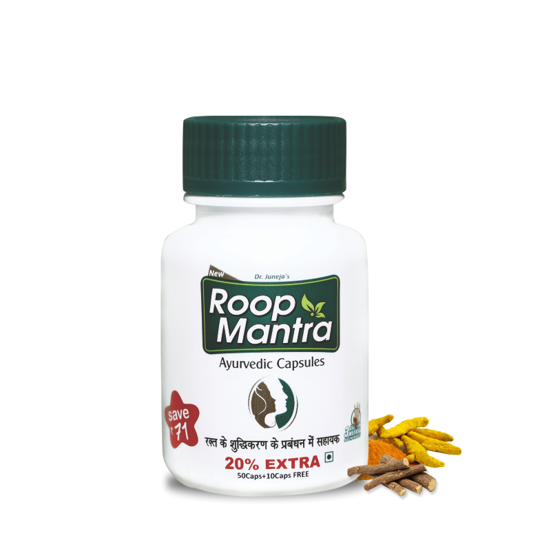 roopmantra-ayurvedic-skin-whitening-products